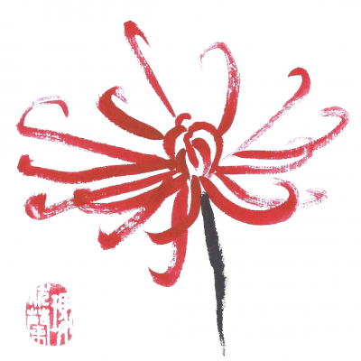 Chrysanthemum, painting with stamp