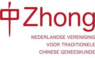 NVTCG Zhong, logo